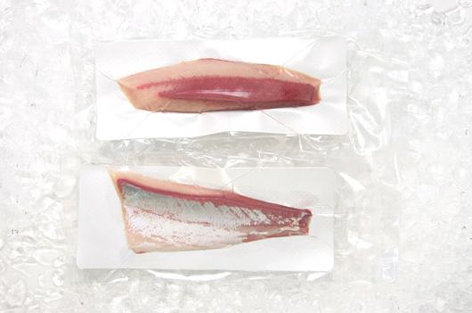 Yellowtail Loin|Products|RUMI JAPAN
