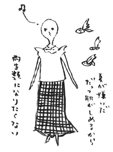 ピクチャ-1.jpg