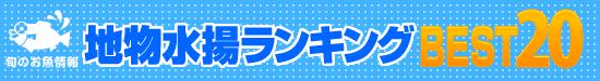 ren_title_bb_r4_c3.jpg