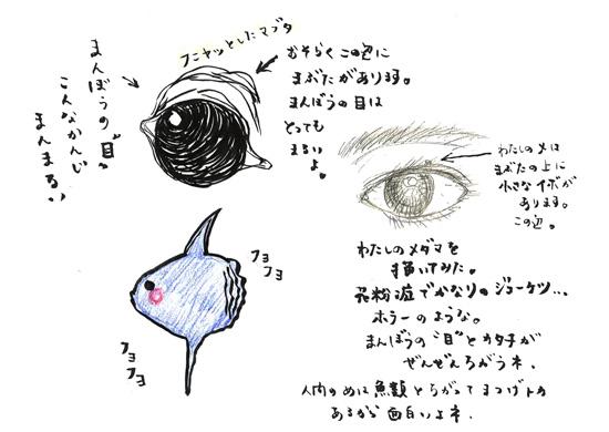 俳句イラスト.jpg
