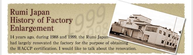 Rumi Japan – History of Factory Enlargement