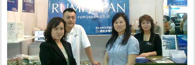 2012 Food Taipei – Taiwan Seafood Show