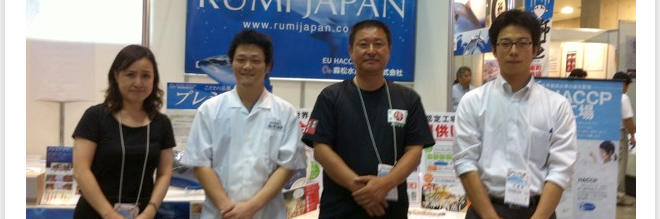 Report on Japan International Food Show
